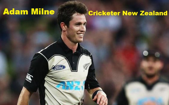 Adam Milne cricketer