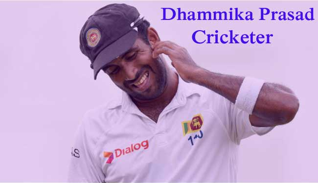 Dhammika Prasad bowling, family, age, wife, biography and more