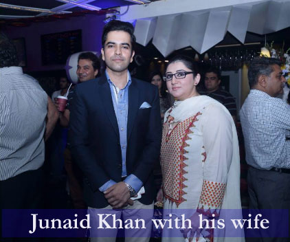 Junaid Khan wife