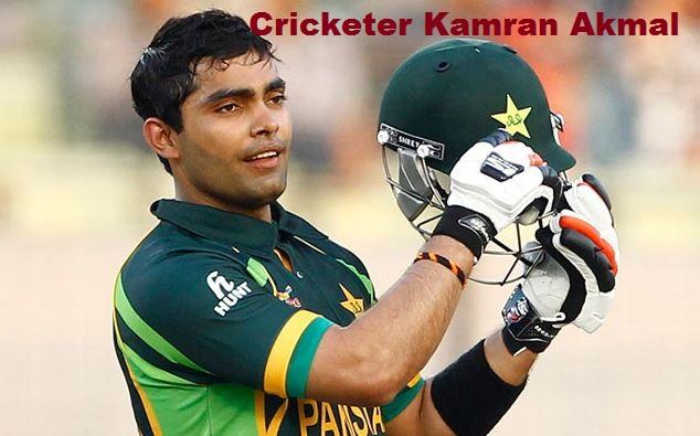 Kamran Akmal cricketer