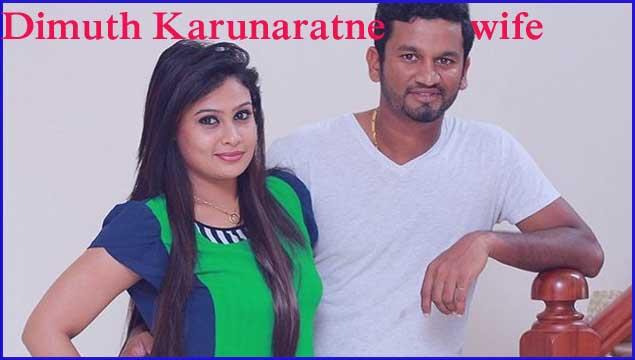 Dimuth Karunaratne wife