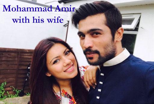 Mohammad Amir wife