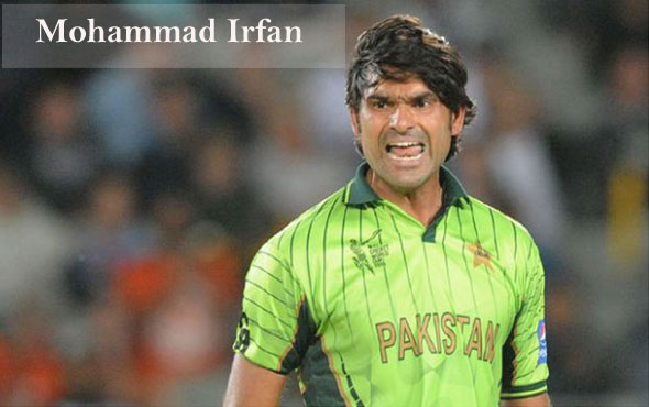 Mohammad Irfan Cricketer, bowling career, height, family and so