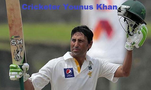 Younus Khan cricketer