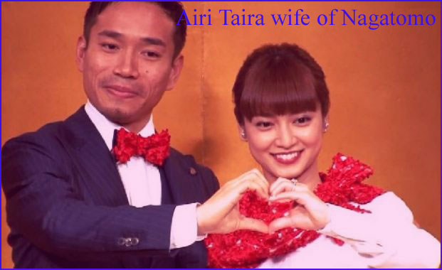 Airi Taira wife of Yuto