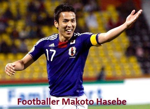 Makoto Hasebe FIFA 17