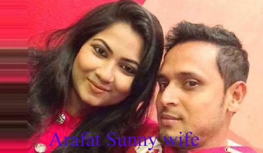 Arafat Sunny wife
