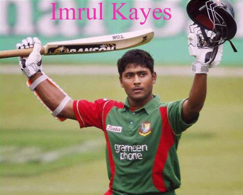 Imrul Kayes