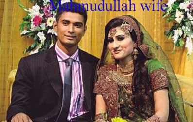 Mahmudullah wife