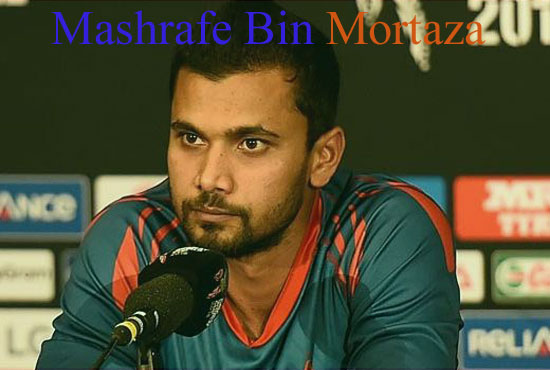 Mashrafe Mortaza Bowling, wife, family, wedding, retirement and so