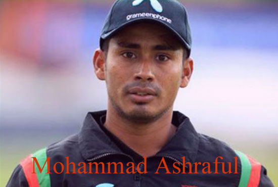 Mohammad Ashraful Cricketer, Batting career, wife, family, age, height and more