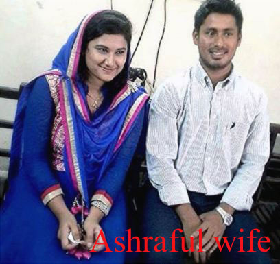 Mohammad Ashraful wife