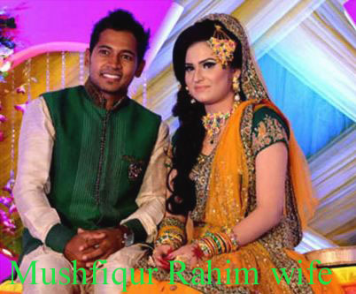 Mushfiqur Rahim wife