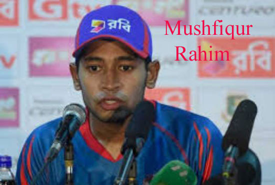 Mushfiqur Rahim family, cricketer, wife, family, height and so