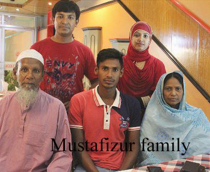 Mustafizur Rahman family