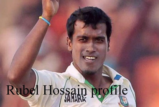 Rubel Hossain Cricketer, Batting career, wife, family, age, height and so