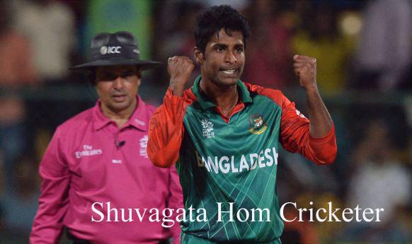 Shuvagata Hom