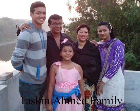 Taskin Ahmed family