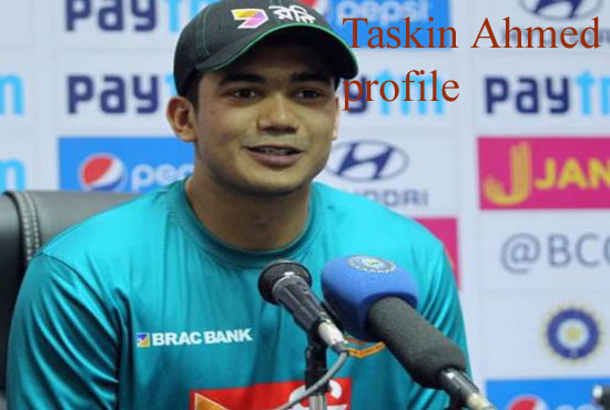 Taskin Ahmed Cricketer, photo, sister name, wife, family, height and so