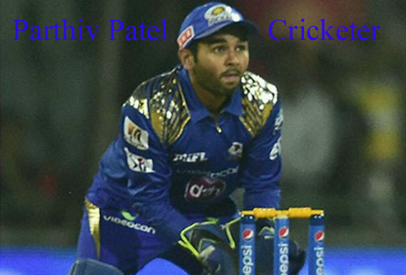 Parthiv Patel height