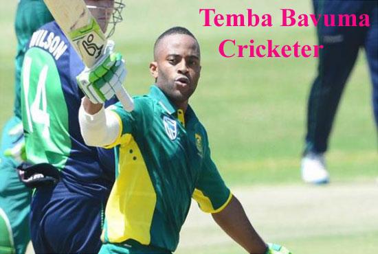 Temba Bavuma Cricketer, batting, IPL, wife, family, religion, height and so
