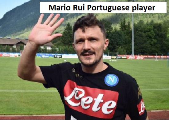 Mario Rui FIFA 18, height, wife, age, family, net worth, and club career