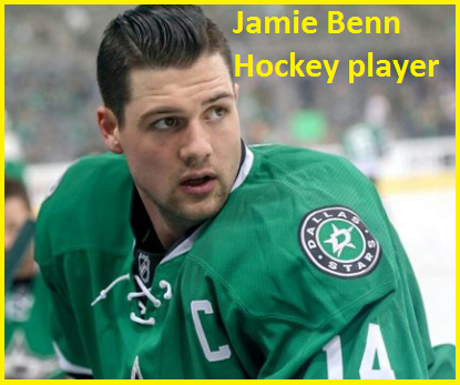 Jamie Benn contract