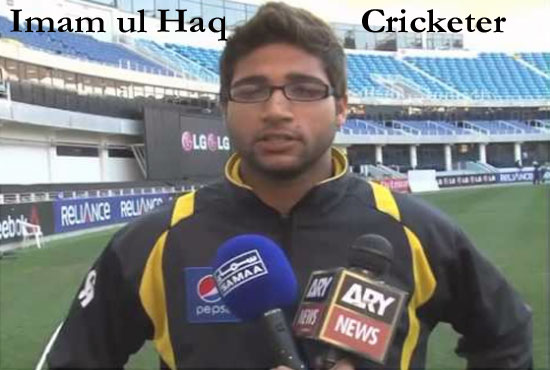 Imam ul Haq Cricketer, Batting career, father name, wife, family, age and so