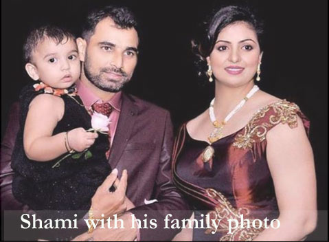 Mohammed Shami's family