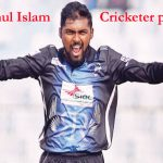 Nazmul Islam bowling