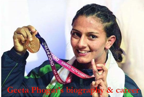 Geeta Phogat husband, coach, family, biography, age, height and so