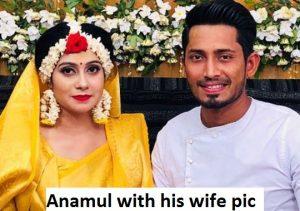 Anamul Haque wife