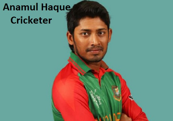 Anamul Haque Cricketer, Batting career, wife, height, salary, injury and so