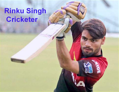 Rinku Singh cricketer
