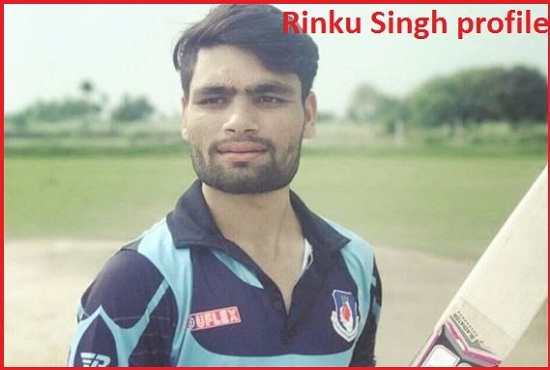 Rinku Singh Cricketer, IPL, wife, family, age, height and so
