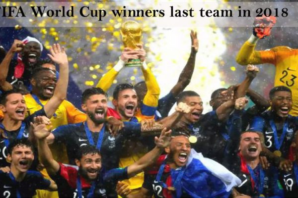 FIFA world cup winners list since 1930 to 2018 and most world cup wins