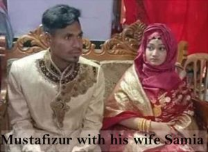 Mustafizur with his wife photos
