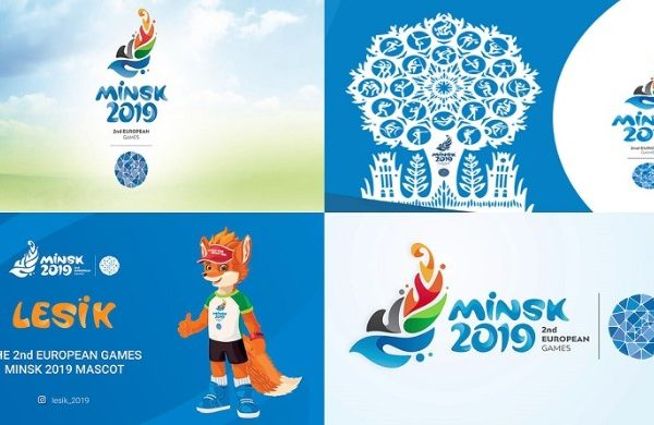 European Games 2019 TV Broadcasting rights and Schedule