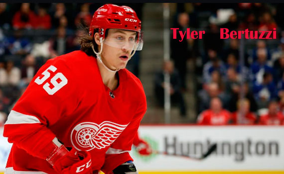 Tyler Bertuzzi Hockey player, wife, number, salary, height, family and more