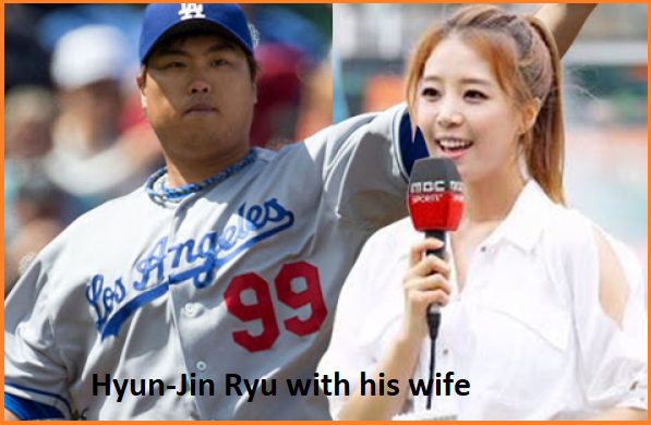 hyun-jin ryu with his wife